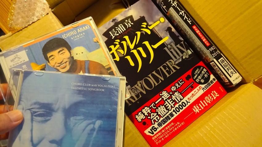 f:id:shioshiohida:20161011090045j:plain