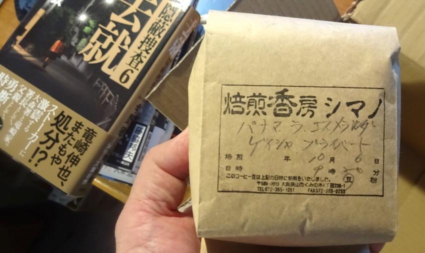 f:id:shioshiohida:20161011090128j:plain