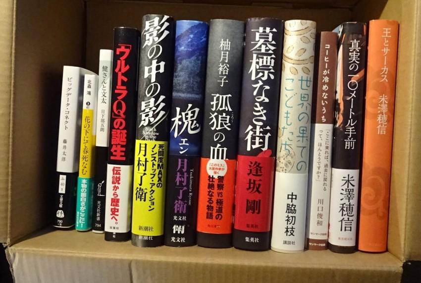 f:id:shioshiohida:20161012094518j:plain
