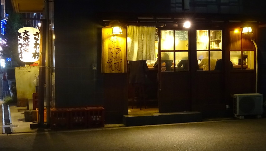 f:id:shioshiohida:20161014182631j:plain