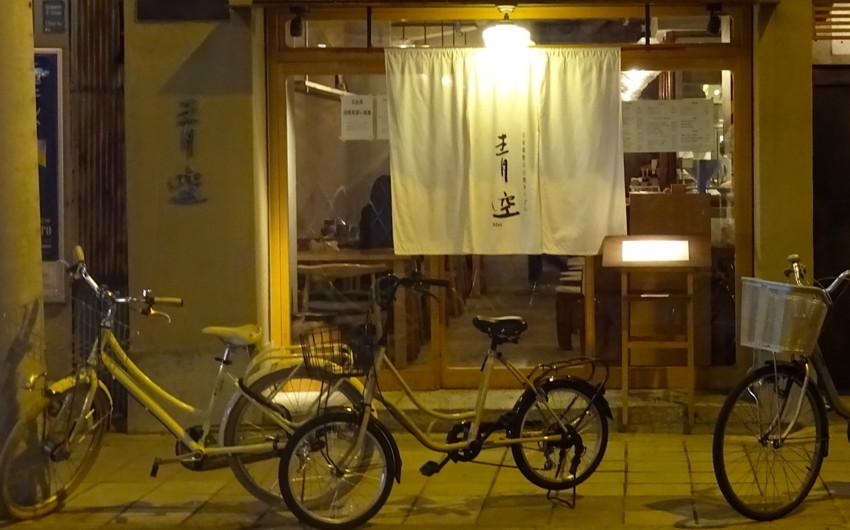 f:id:shioshiohida:20161014185110j:plain