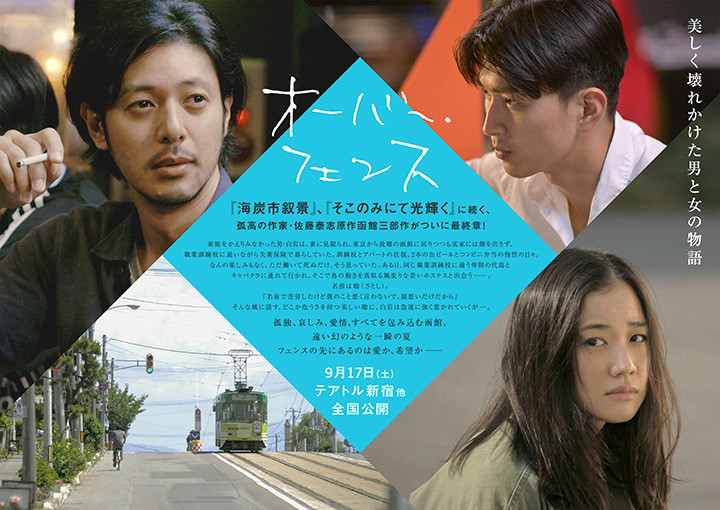 f:id:shioshiohida:20161015105233j:plain