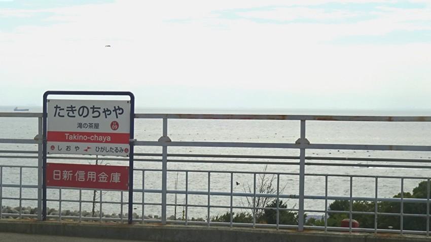 f:id:shioshiohida:20161017000841j:plain
