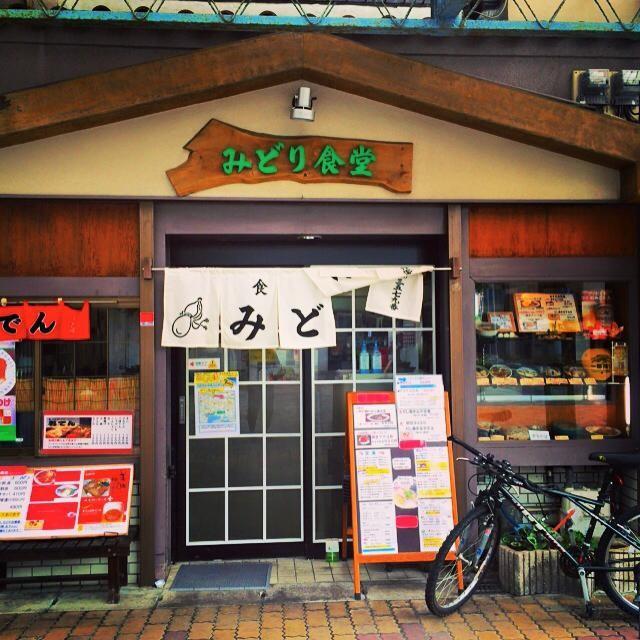 f:id:shioshiohida:20161017094719j:plain