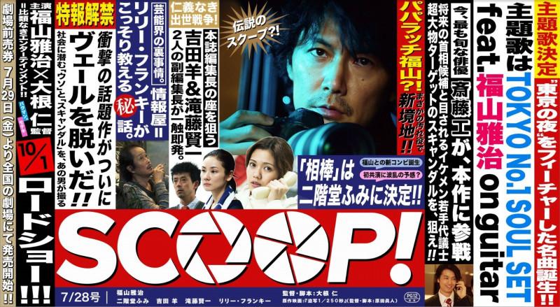 f:id:shioshiohida:20161029012349j:plain