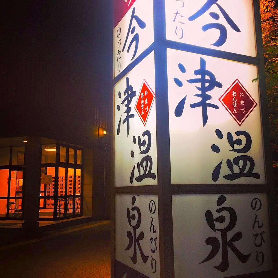 f:id:shioshiohida:20161031101704j:plain