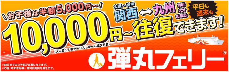 f:id:shioshiohida:20161103095242j:plain