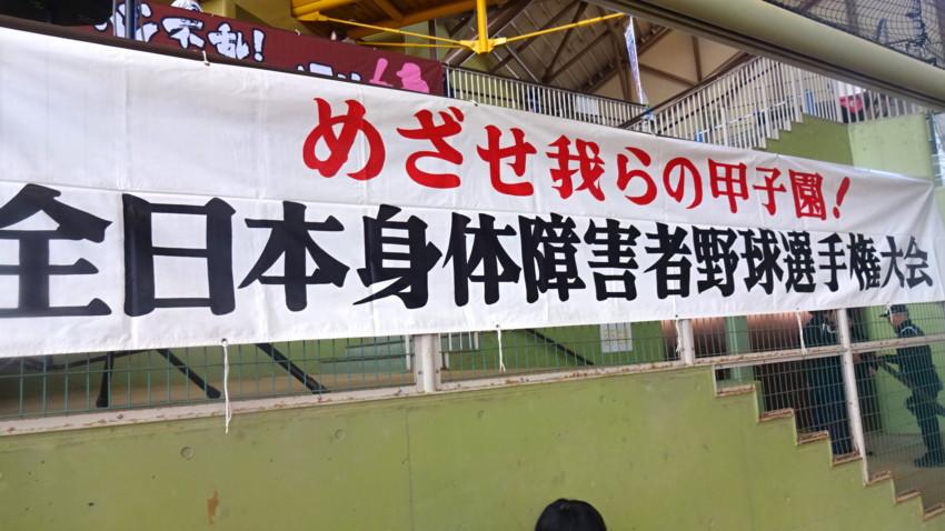 f:id:shioshiohida:20161105134354j:plain