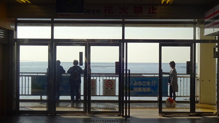 f:id:shioshiohida:20161113090746j:plain