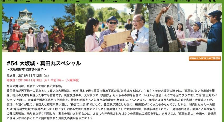 f:id:shioshiohida:20161115093205j:plain
