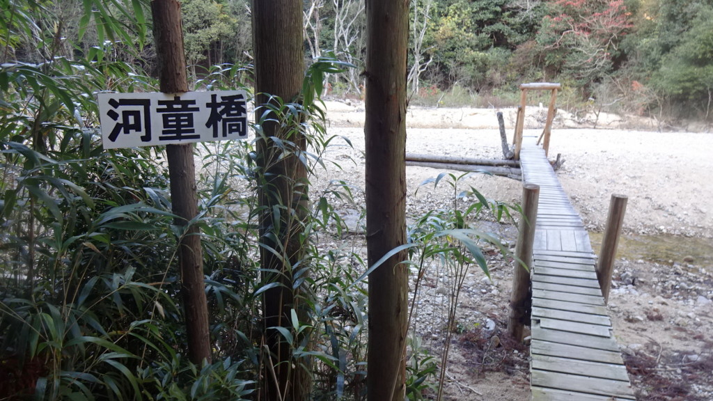 f:id:shioshiohida:20161116142518j:plain