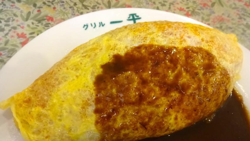 f:id:shioshiohida:20161116180254j:plain