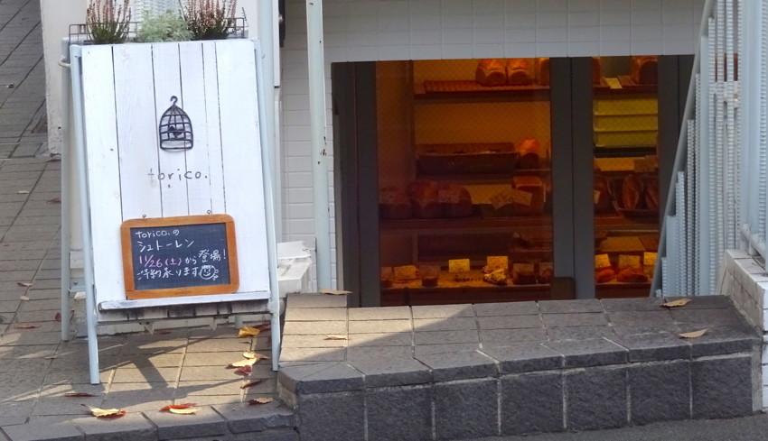 f:id:shioshiohida:20161126102027j:plain