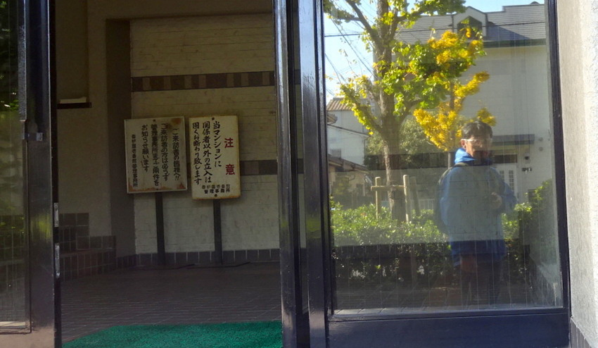 f:id:shioshiohida:20161126105257j:plain