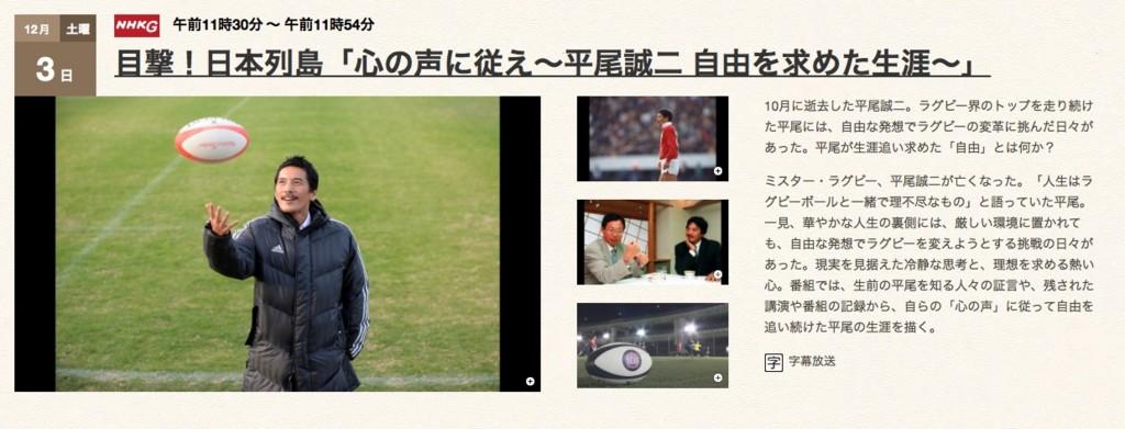 f:id:shioshiohida:20161204101944j:plain