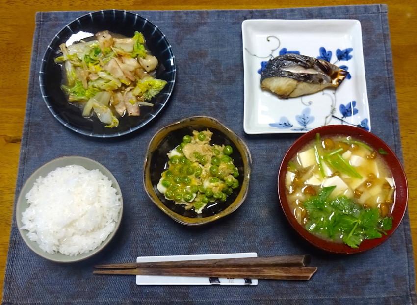 f:id:shioshiohida:20161209113955j:plain