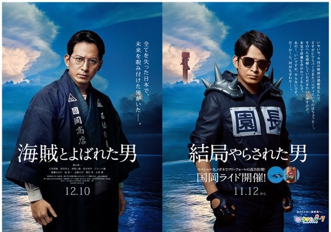 f:id:shioshiohida:20161214003731j:plain