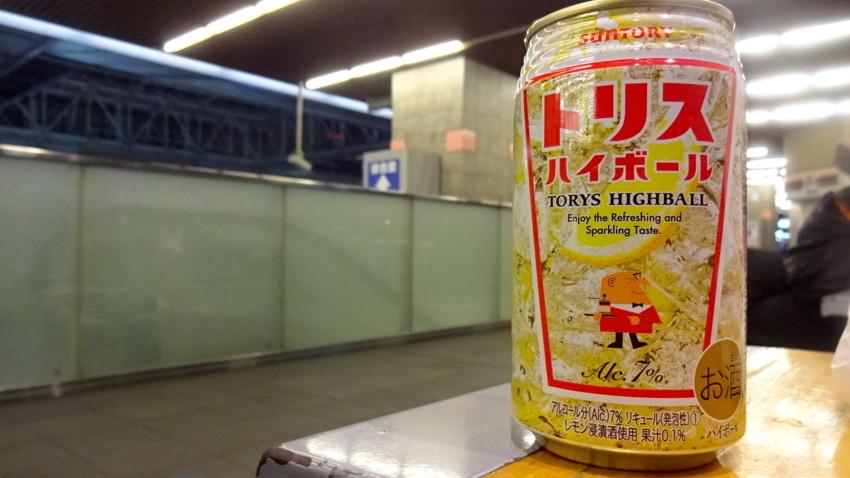 f:id:shioshiohida:20161214202440j:plain