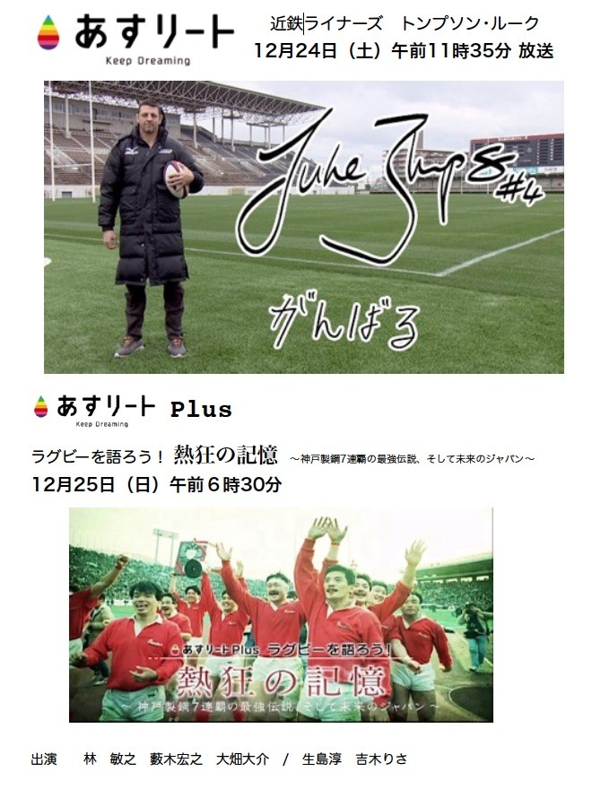 f:id:shioshiohida:20161223124850j:plain