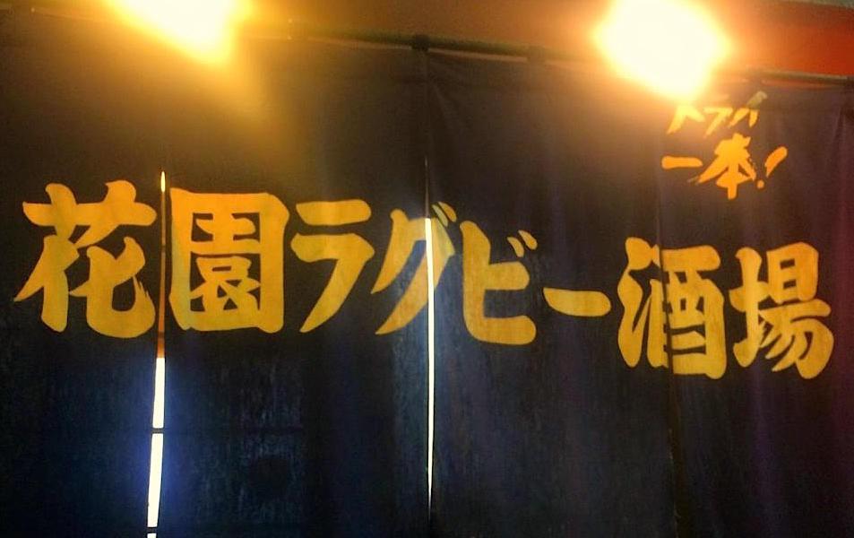 f:id:shioshiohida:20161223125050j:plain