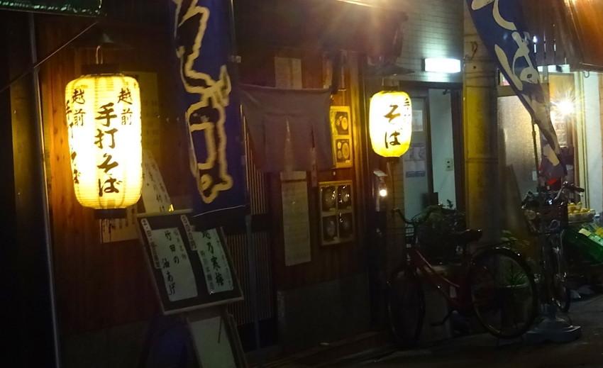f:id:shioshiohida:20161224180324j:plain
