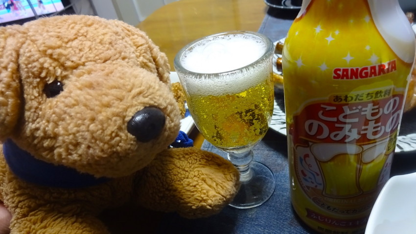 f:id:shioshiohida:20161225185142j:plain