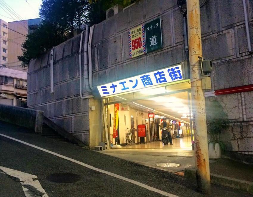 f:id:shioshiohida:20161230230849j:plain