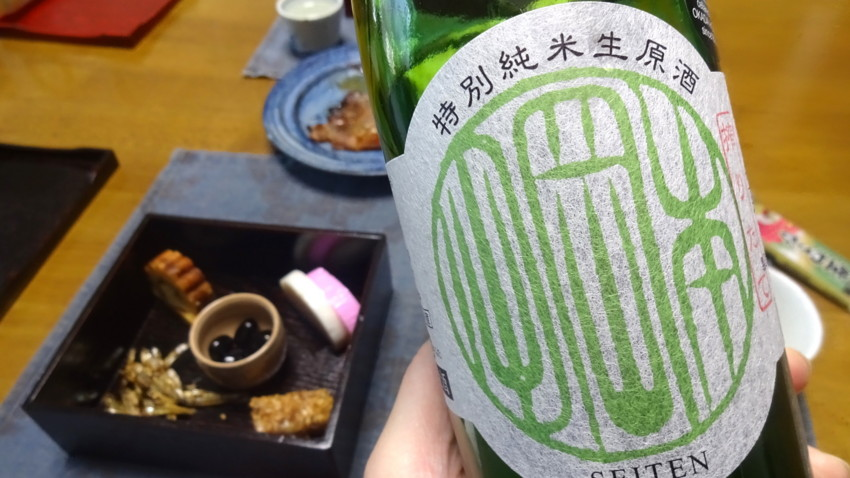 f:id:shioshiohida:20170101112953j:plain