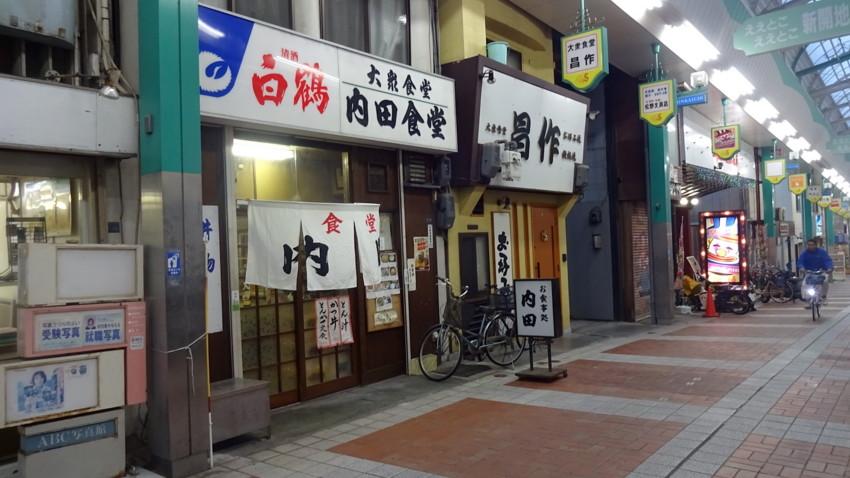 f:id:shioshiohida:20170104164634j:plain