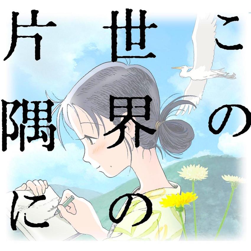 f:id:shioshiohida:20170107101330j:plain