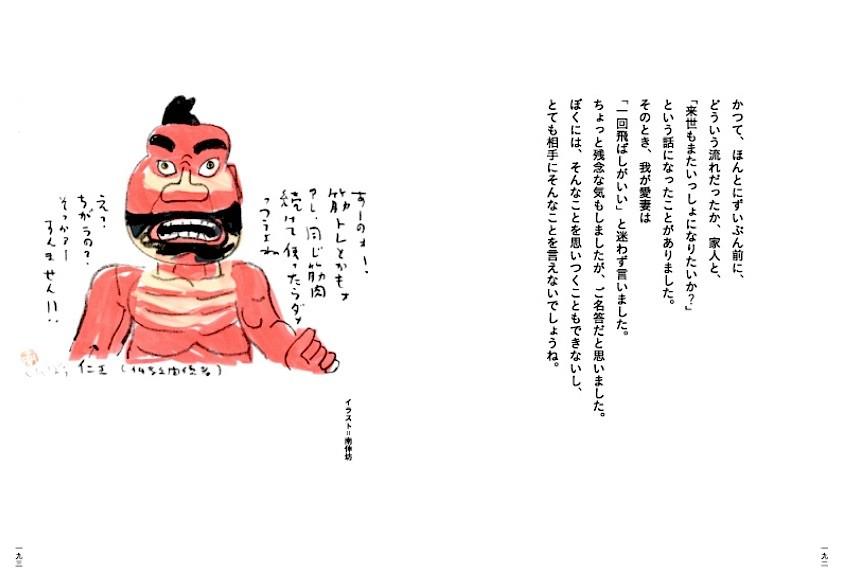f:id:shioshiohida:20170117091203j:plain