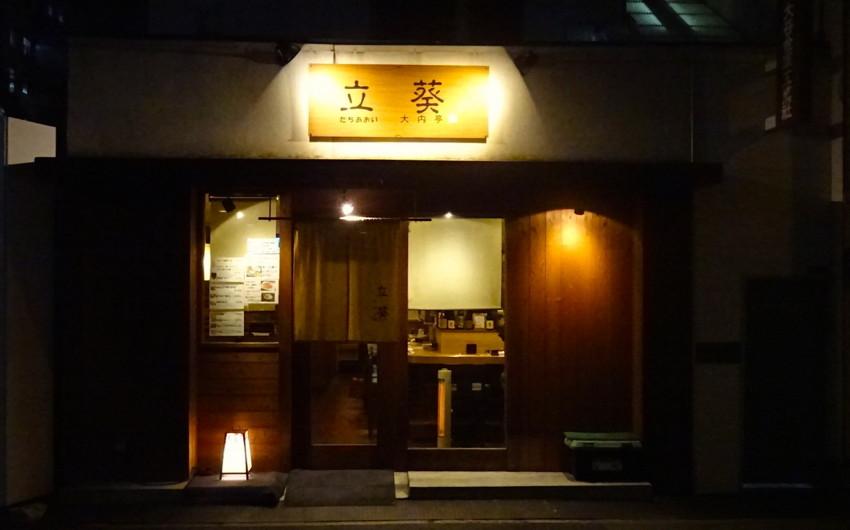 f:id:shioshiohida:20170118182948j:plain
