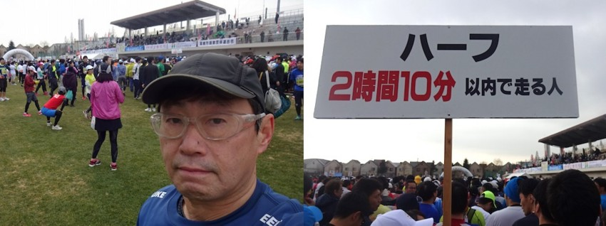 f:id:shioshiohida:20170123001604j:plain