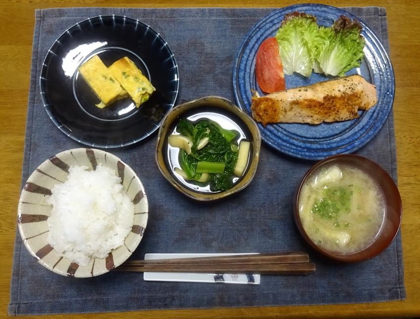 f:id:shioshiohida:20170125110359j:plain