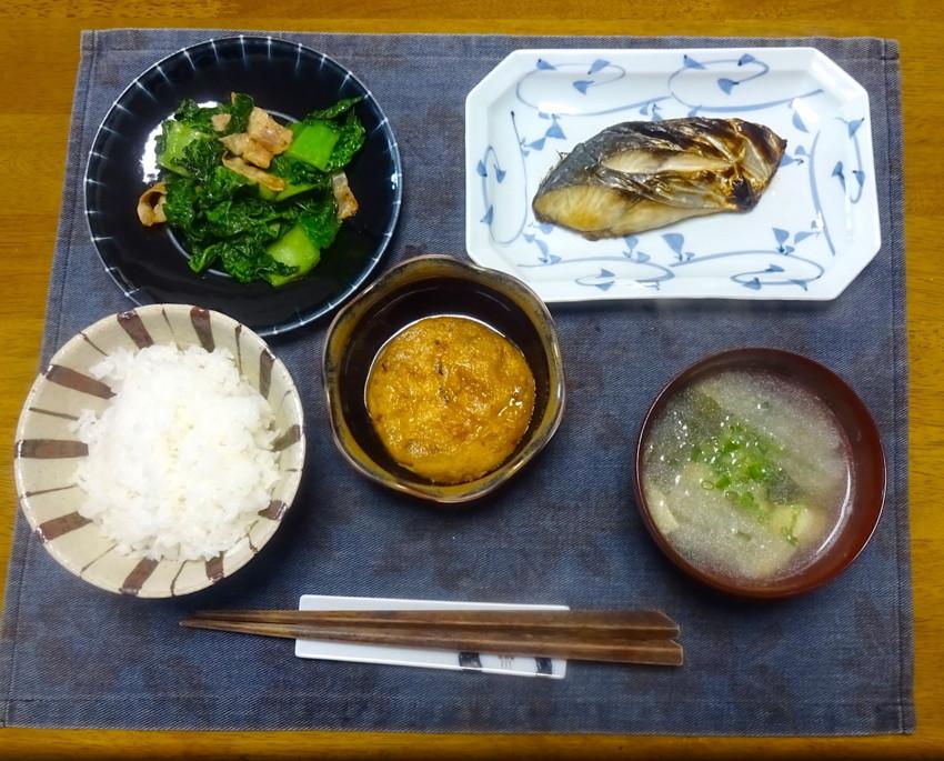 f:id:shioshiohida:20170127121339j:plain