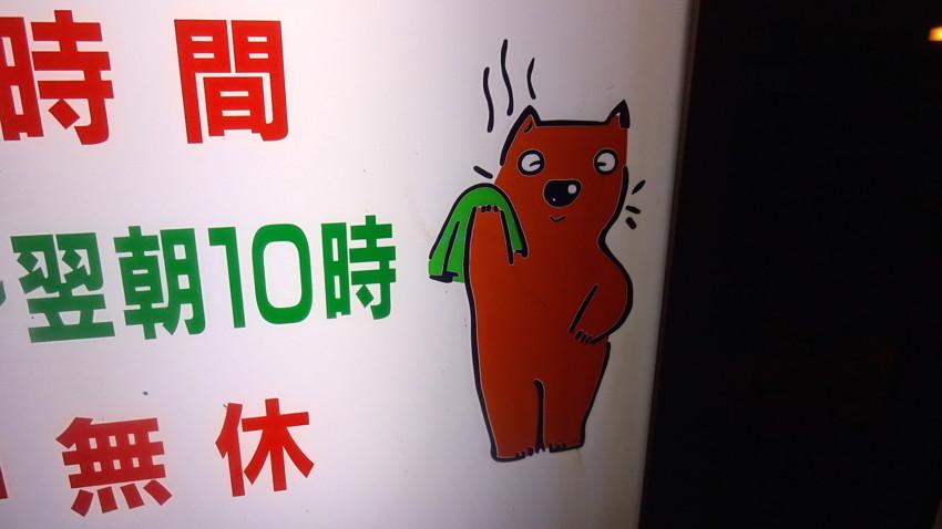 f:id:shioshiohida:20170130184739j:plain