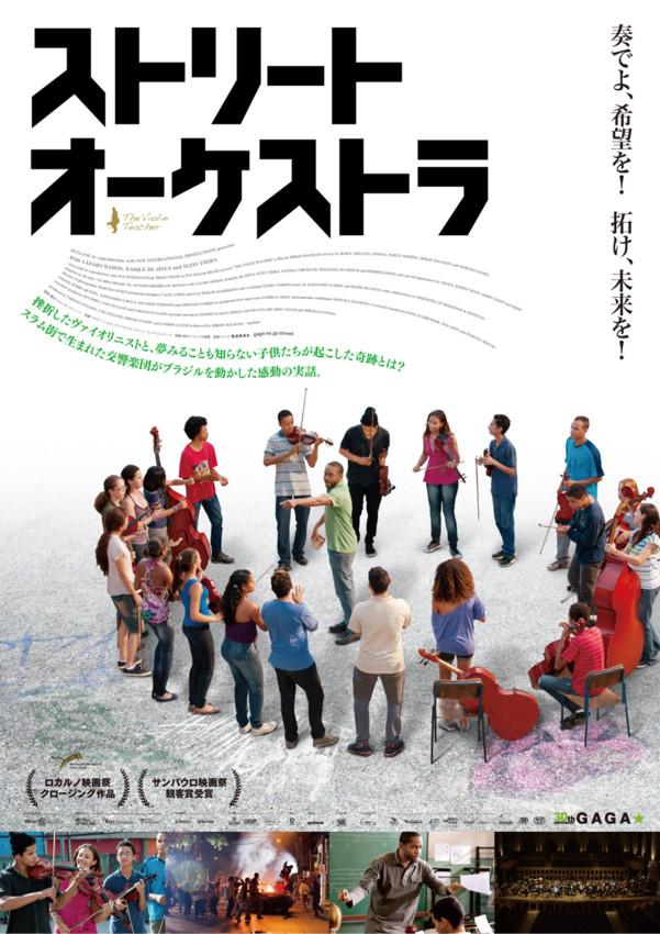 f:id:shioshiohida:20170131000354j:plain