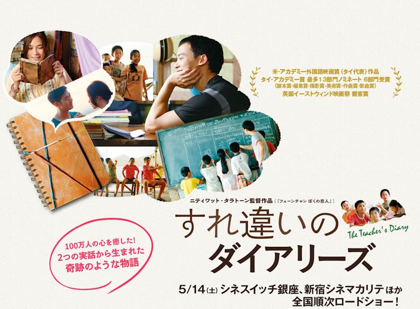 f:id:shioshiohida:20170131000400j:plain