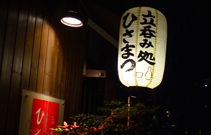 f:id:shioshiohida:20170204181222j:plain