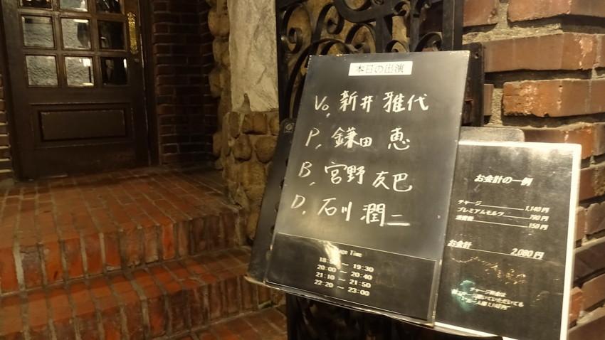 f:id:shioshiohida:20170207220310j:plain