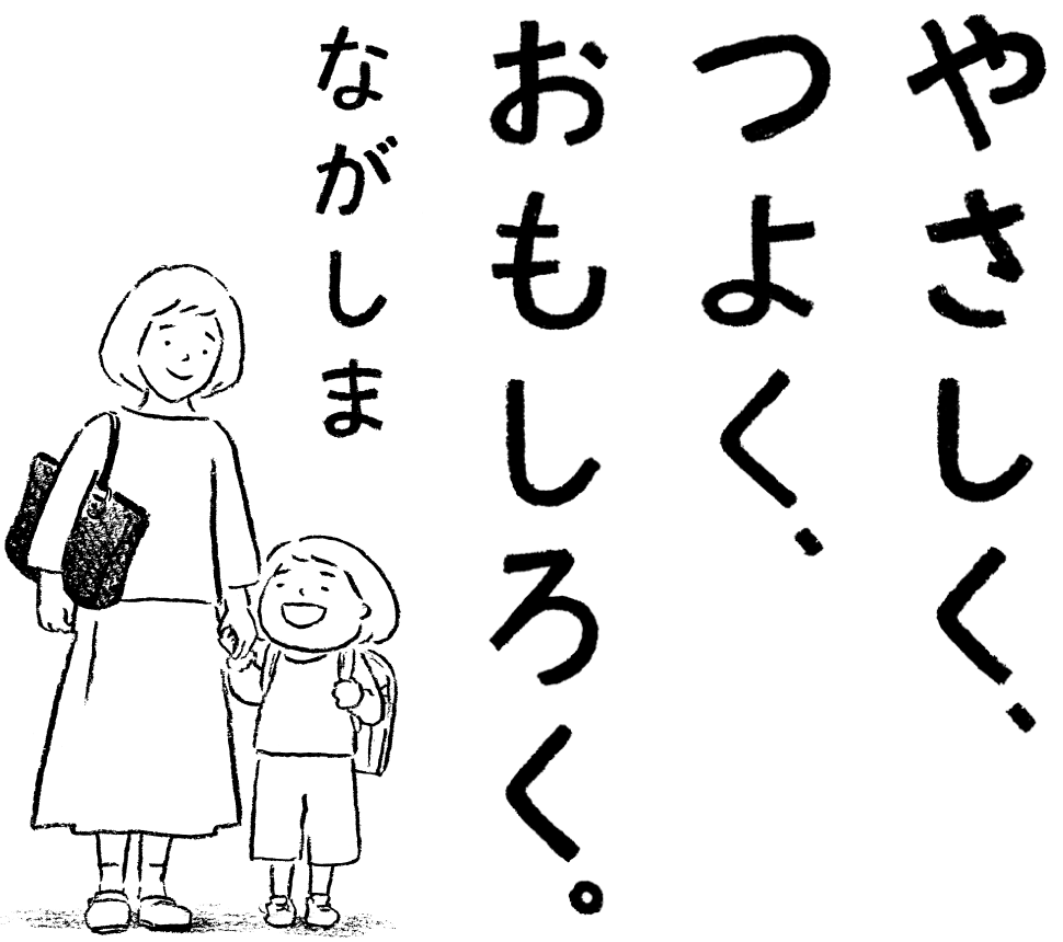 f:id:shioshiohida:20170209103539p:plain