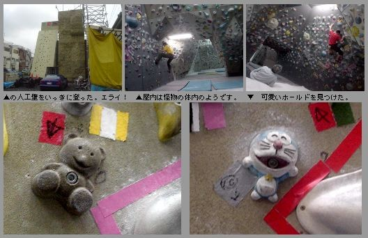 f:id:shioshiohida:20170209122110j:plain