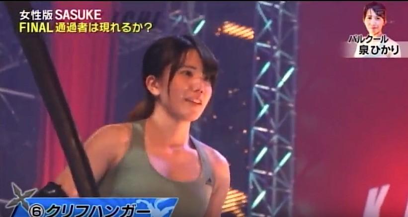 f:id:shioshiohida:20170213003637j:plain