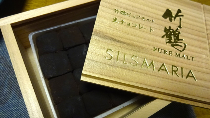 f:id:shioshiohida:20170214213203j:plain
