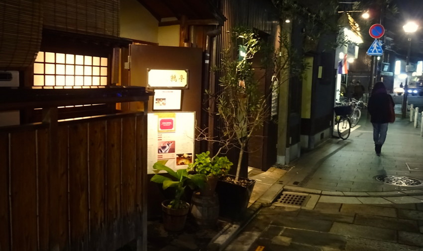 f:id:shioshiohida:20170215182534j:plain