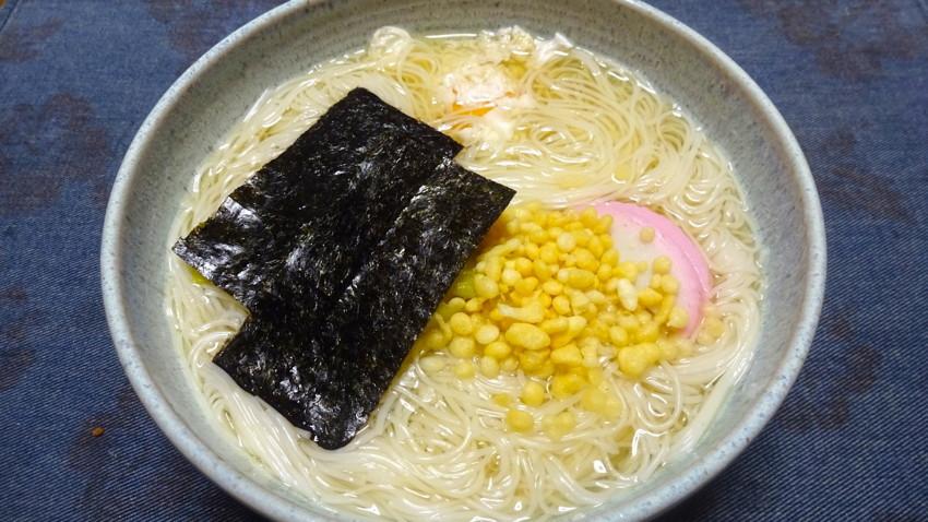f:id:shioshiohida:20170218191854j:plain