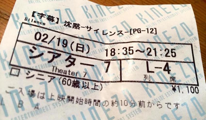 f:id:shioshiohida:20170219234516j:plain