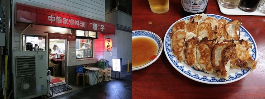 f:id:shioshiohida:20170221101129j:plain