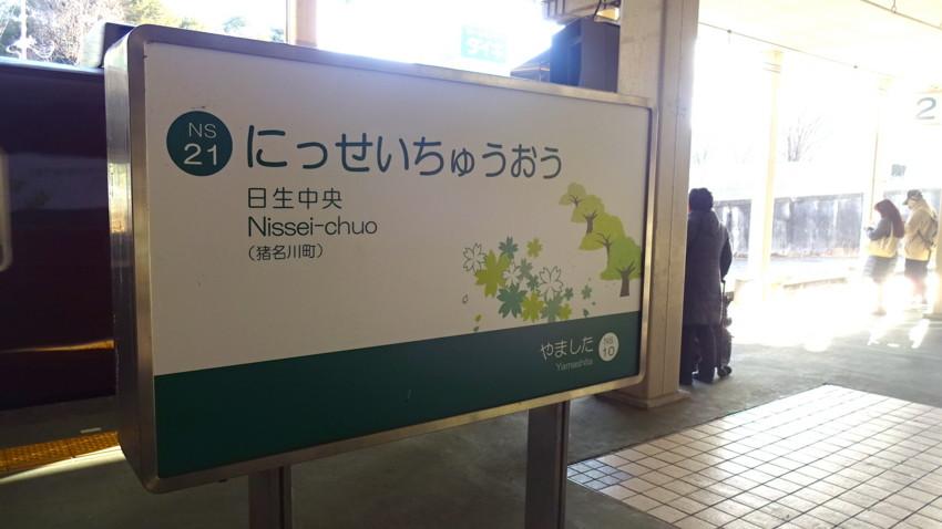 f:id:shioshiohida:20170224075037j:plain