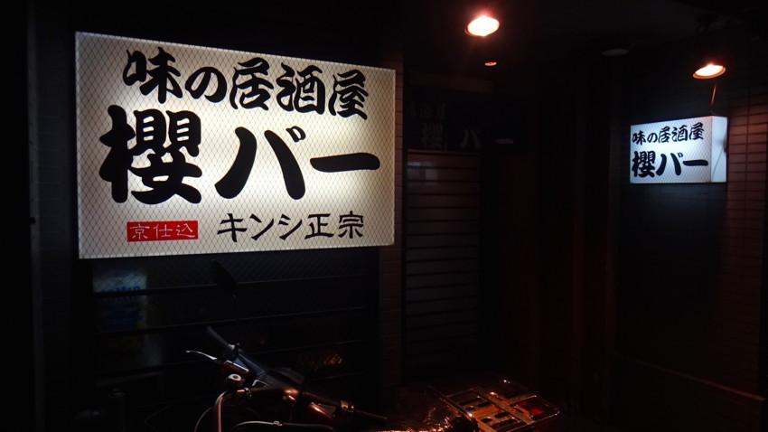 f:id:shioshiohida:20170225202138j:plain